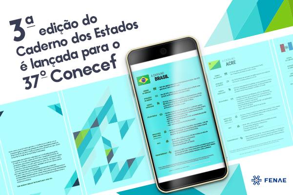 Card-Caderno-Estados-Conecef-2021-Materia-600x400.jpg
